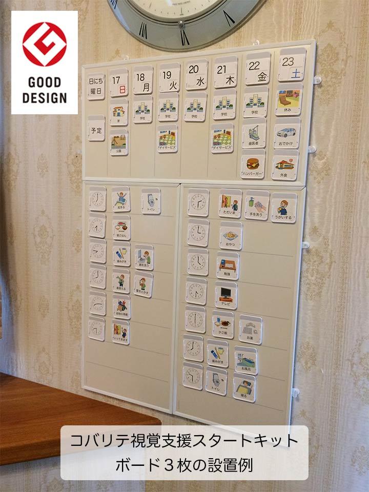 autism schelude board calendar picture cards