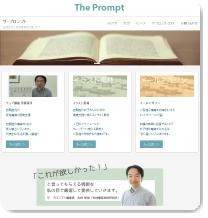 thumb_theprompt_jp