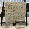 自閉症カンファレンスNIPPON 2016 でコバリテを展示(絵カードセット&スケジュールボード、歯科診療絵カード)