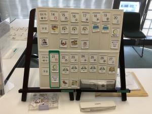 自閉症 絵カード スケジュール 構造化 TEACCH autism calendar schedule board