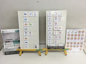 自閉症 歯科検診 歯磨き 絵カード TEACCH autism calendar schedule board