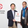 グッドデザイン賞受賞式でのデザイナーとのツーショット