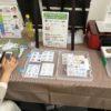 支援学校の先生の負担を軽減。簡単絵カード作りを披露。
