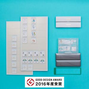 コバリテ視覚支援スタートキット(スタンダード) 自閉症 絵カード スケジュール カレンダー