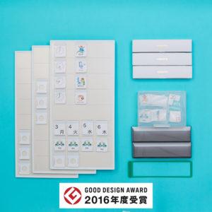 コバリテ視覚支援スタートキット(バリュー) 自閉症 絵カード スケジュール カレンダー