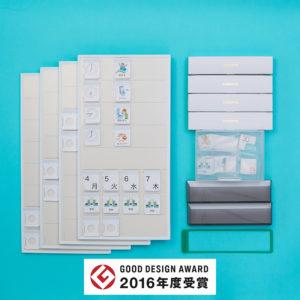 コバリテ視覚支援スタートキット(デラックス) 自閉症 絵カード スケジュール カレンダー