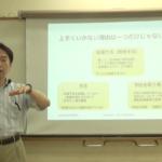 県立麻生養護学校の先生向けに知的障害教育のセミナーを実施