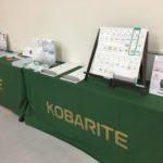 国際医療福祉大学の潮風祭でコバリテを展示