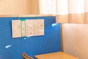 コバリテ視覚支援スクールキット カレンダー 設置例 特別支援学校