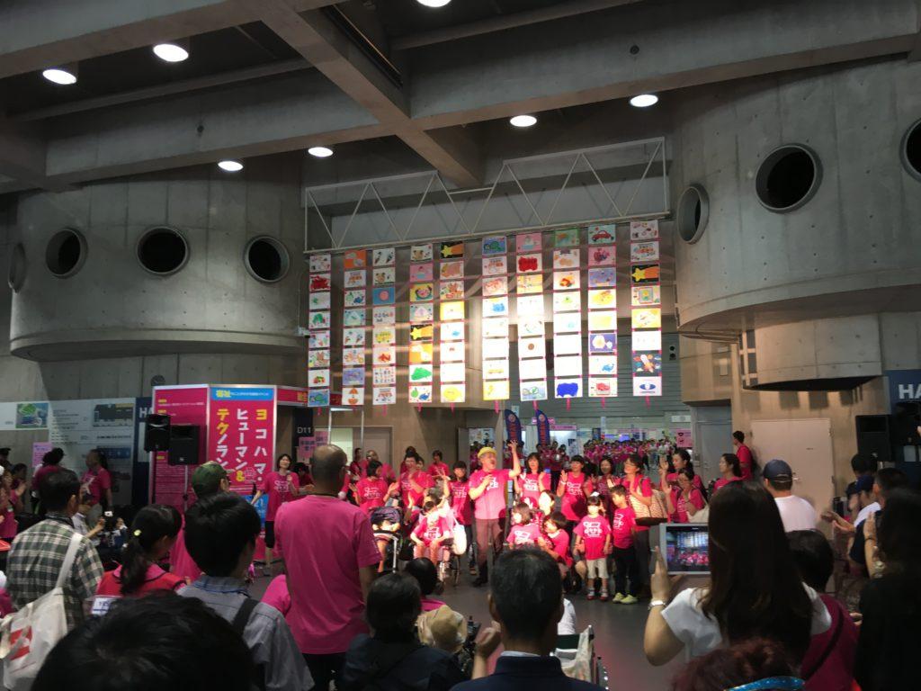 ヨッテク2018 開会セレモニー