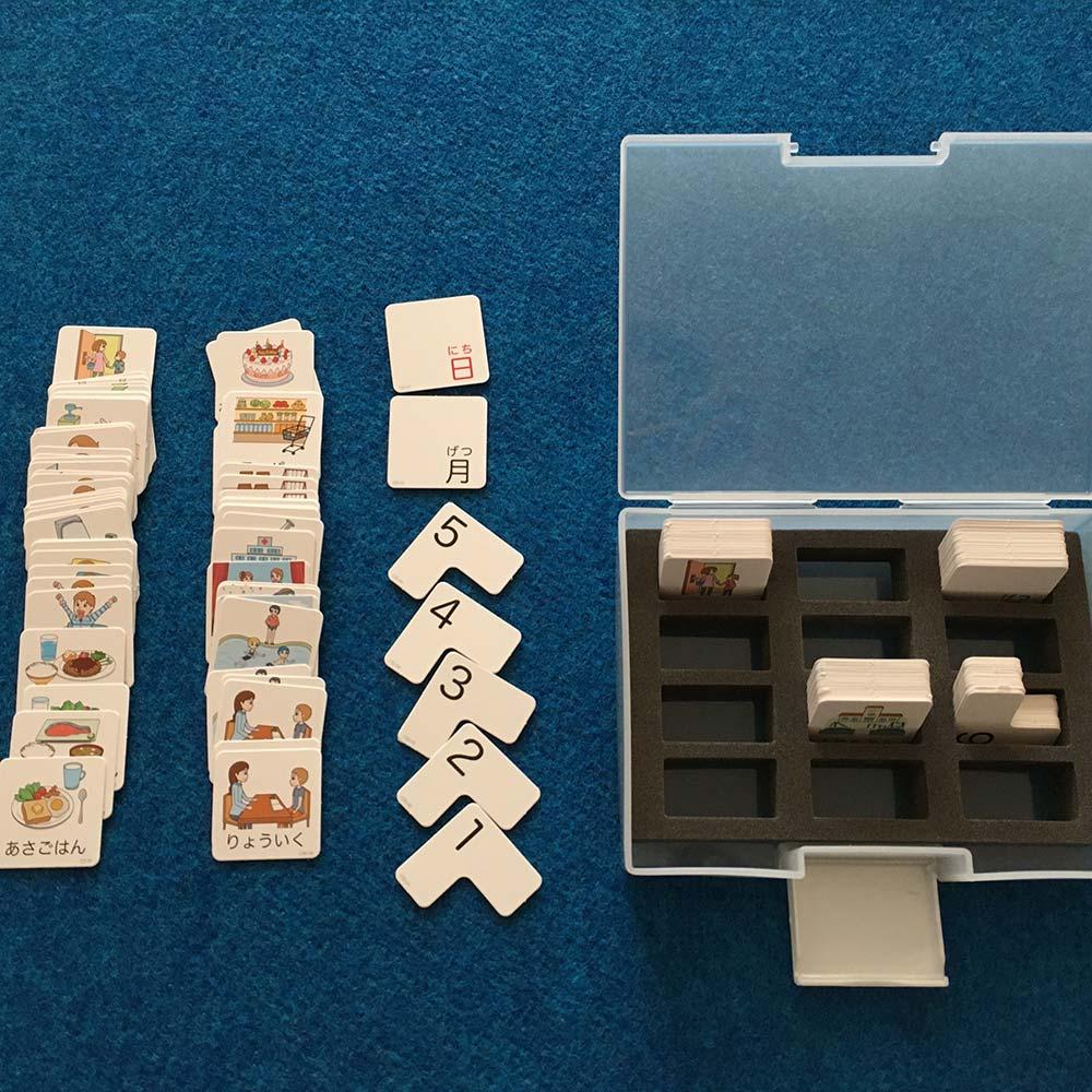 コバリテ絵カードセット(幼児パック)